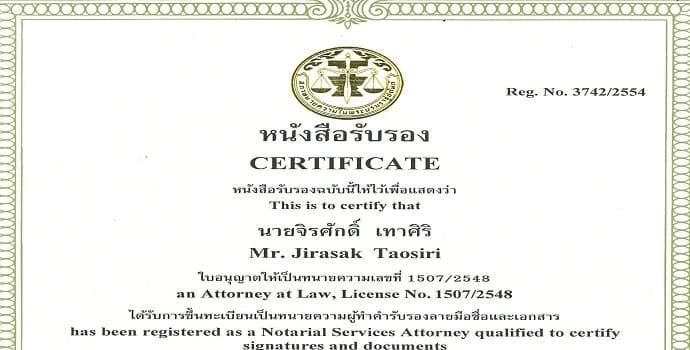 notary bangkok