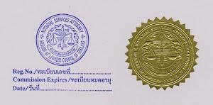 notary thailand