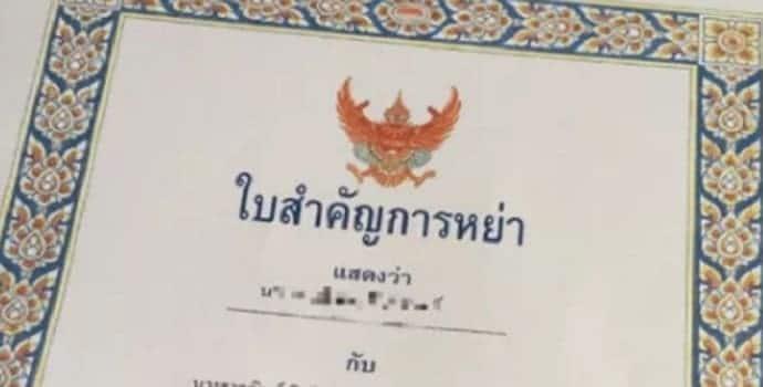 thailand divorce certificate