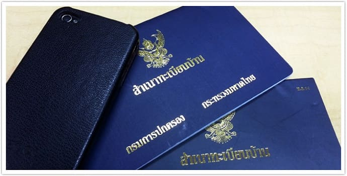 Thailand company registration address