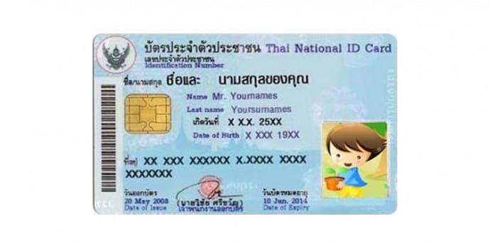 Thailand company shareholder