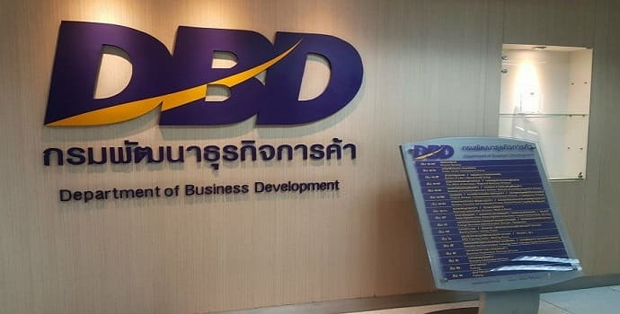 ิีbusiness in thailand