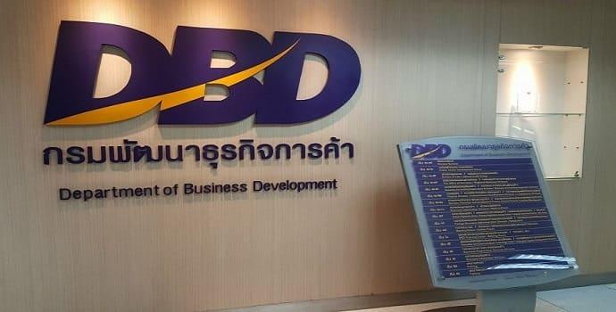 ิีbusiness in thailand