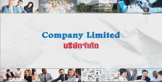 thailand company registry