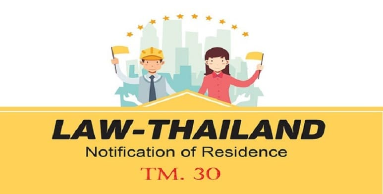 TM30 Thailand