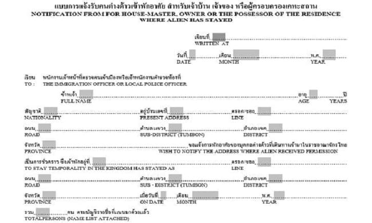 TM30 Thailand form
