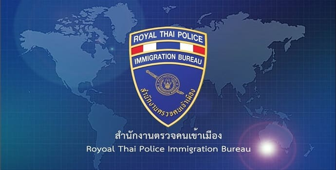 Thailand Immigration Service