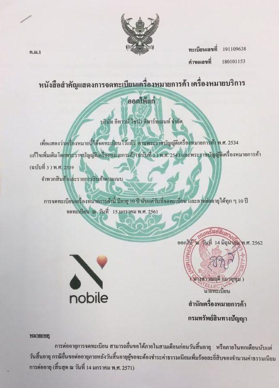 Thailand Trademark Registration Certificate