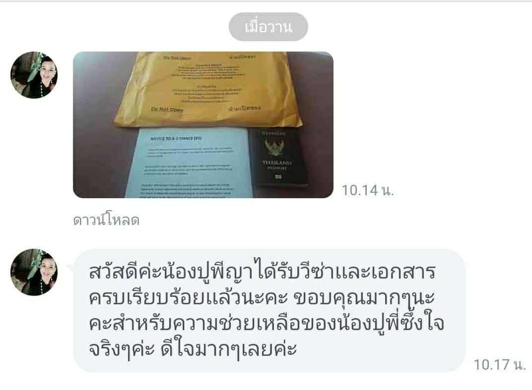 US fiancé K1 visa service