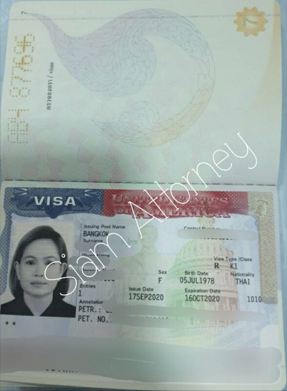US fiancé visa timeframe