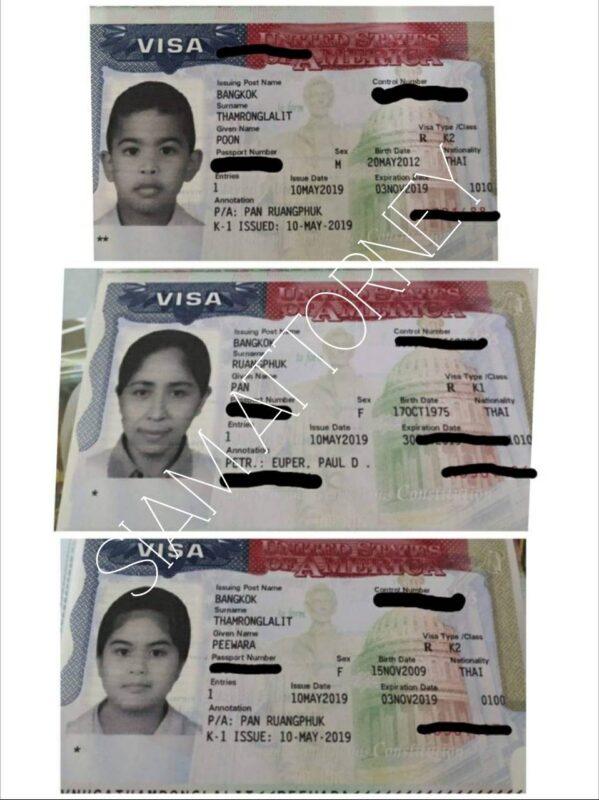 qualifications US fiance visa