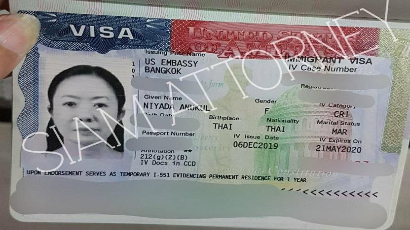 IR1 visa is