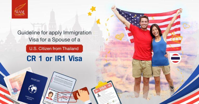 US Spouse visa CR1
