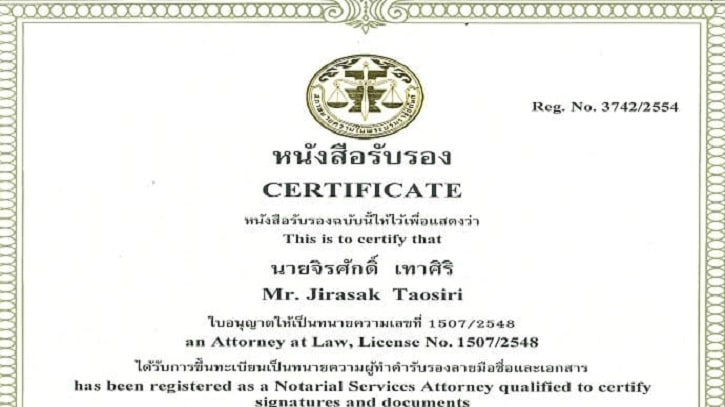 certified by notary bangkok