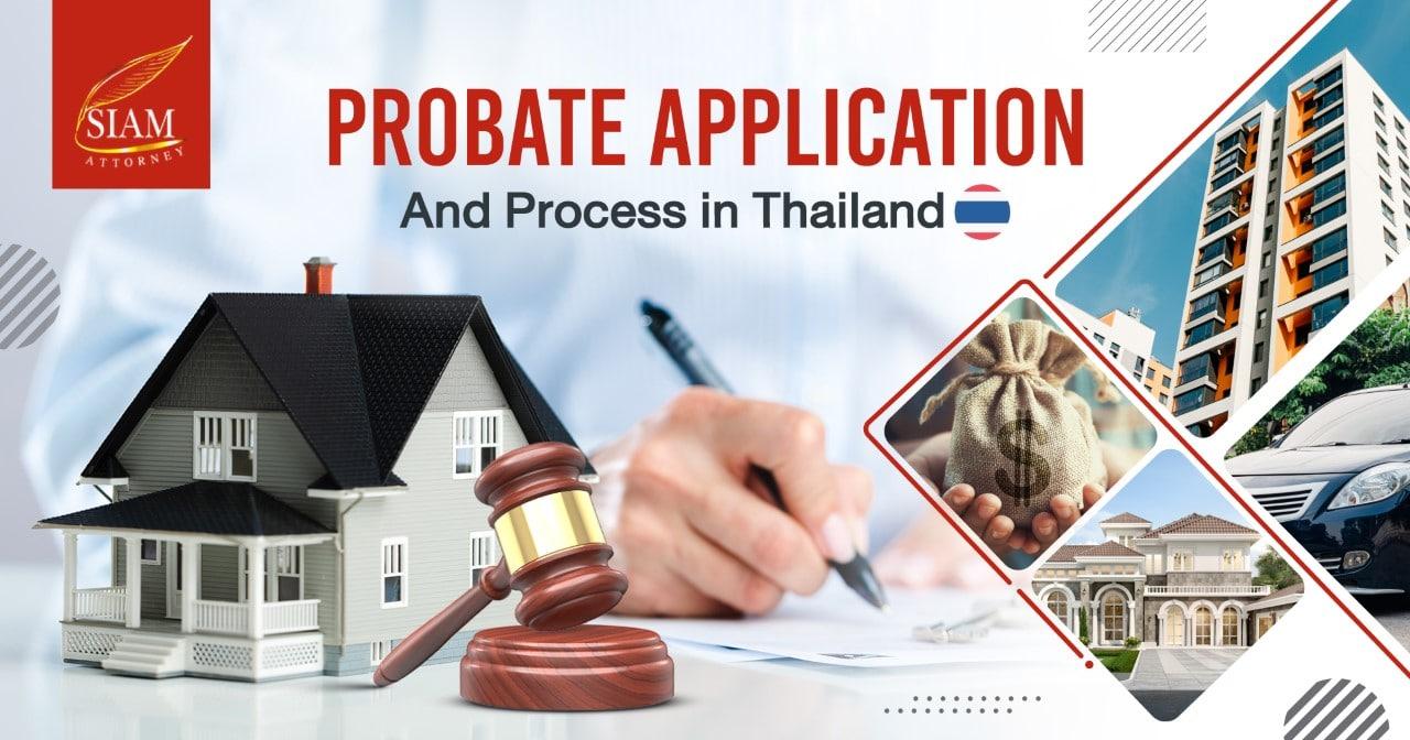 probate application thailand