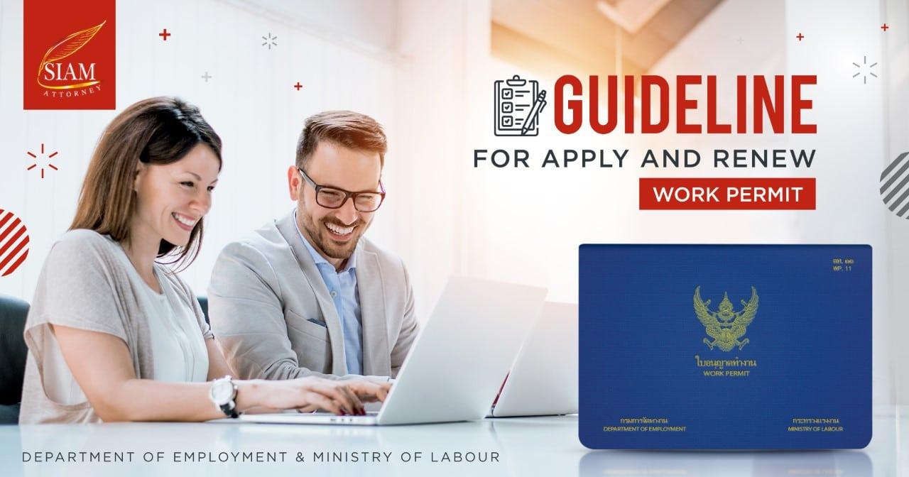 Guideline Thailand Work Permit